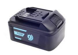 Mondraker Batería Grommy - 72Wh